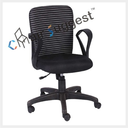 Zebra staff office chairs