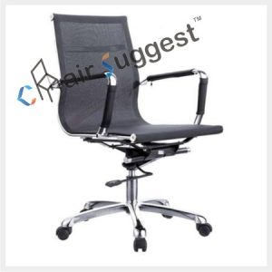 Executive medium back net chairs