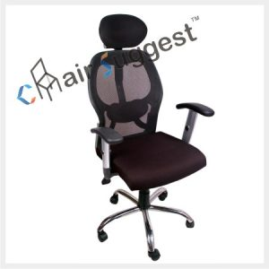 High back net chair