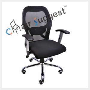 Medium back net chair